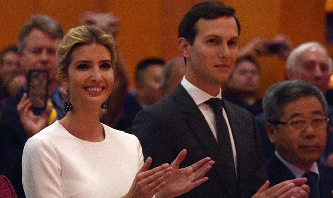 Ivanka Trump, Jared Kushner attend Chinese National Day reception in Washington D.C.