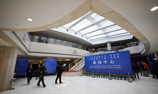 """Press center for China's """"two sessions"""" put into official use"""
