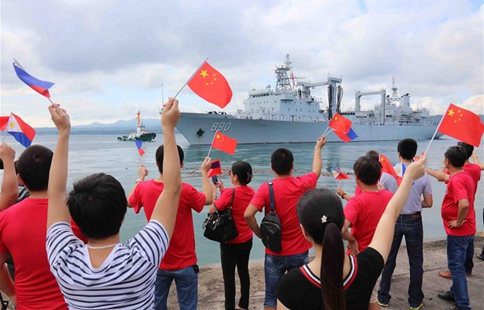Chinese naval fleet wraps up visit to Philippines
