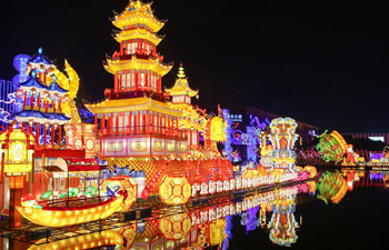Lantern festival held to celebrate upcoming National Day