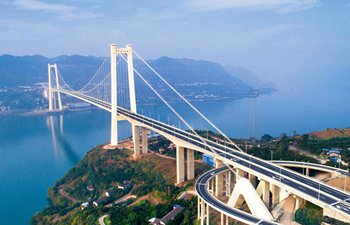 New highway linking Chongqing and Hubei opens to traffic