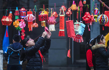 New Year greeting activites held in schools of east China's Zhejiang