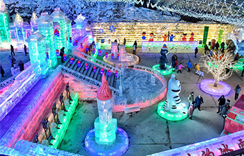 32nd Longqingxia Ice Lantern Festival held in Beijing