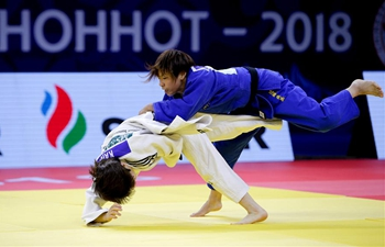Highlights of 2018 IJF Judo Hohhot Grand Prix