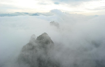 Langya Mountain shrouded in mist after rainfall