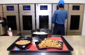 Cookless restaurant serves customers in Beijing