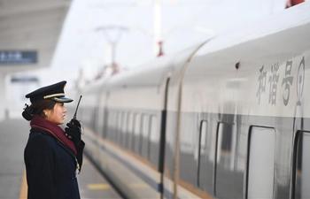 China updates country's train diagram