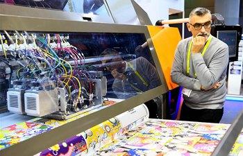 Heimtextil trade fair kicks off in Frankfurt, Germany