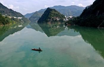 View of Ziyang County, northwest China's Shaanxi