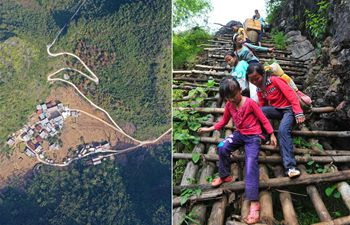 Roads built in remote mountains in Dahua County to alleviate poverty
