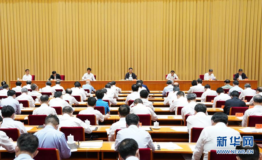 新華社評論員:深入貫徹新時代黨的治藏方略