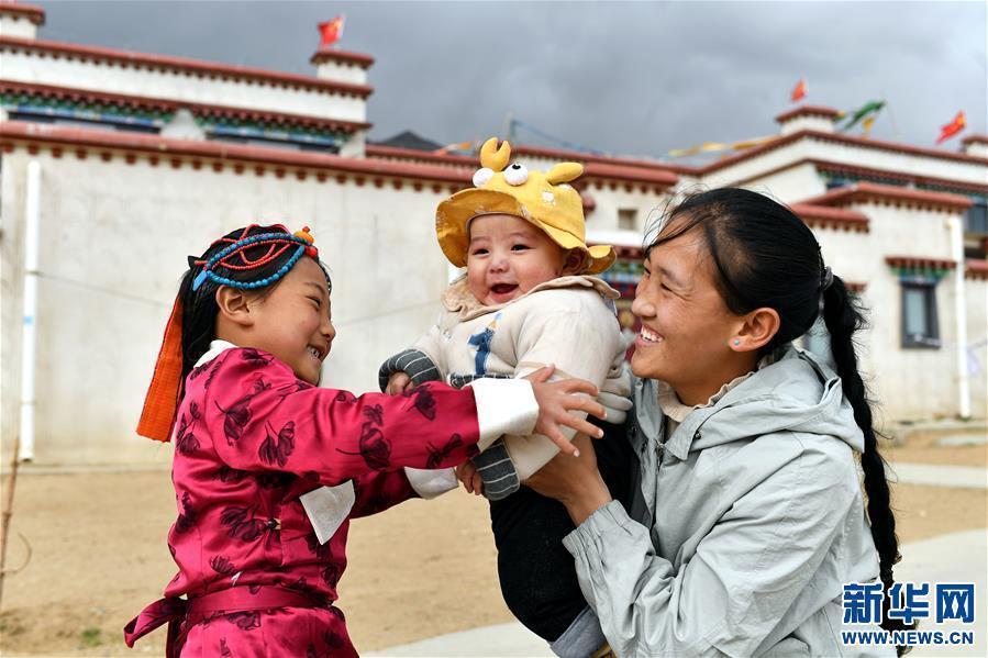 團結奮進共創美好明天——習近平總書記在中央第七次西藏工作座談會上的重要講話引發熱烈反響