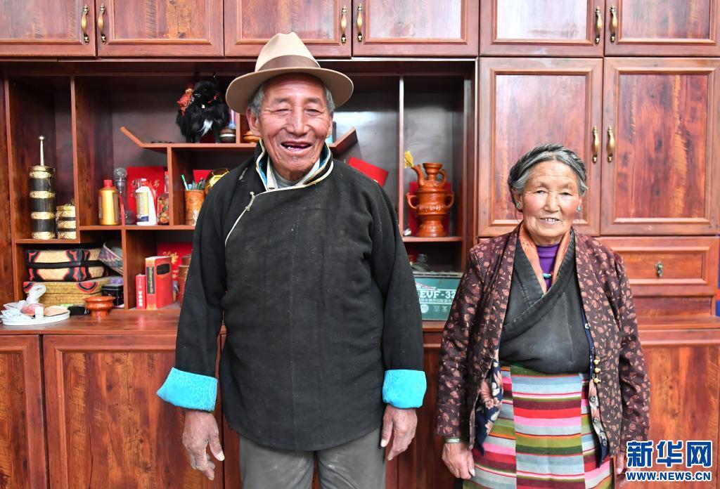 苦難和新生——西藏翻身農奴影像檔案:多布傑