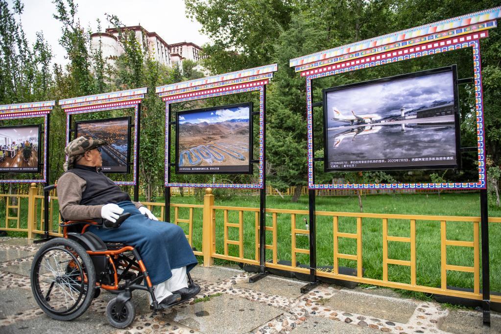 慶祝西藏和平解放70周年影像展在拉薩開幕