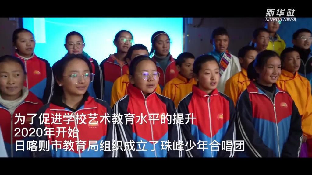 【微視頻】珠峰腳下的少年合唱團