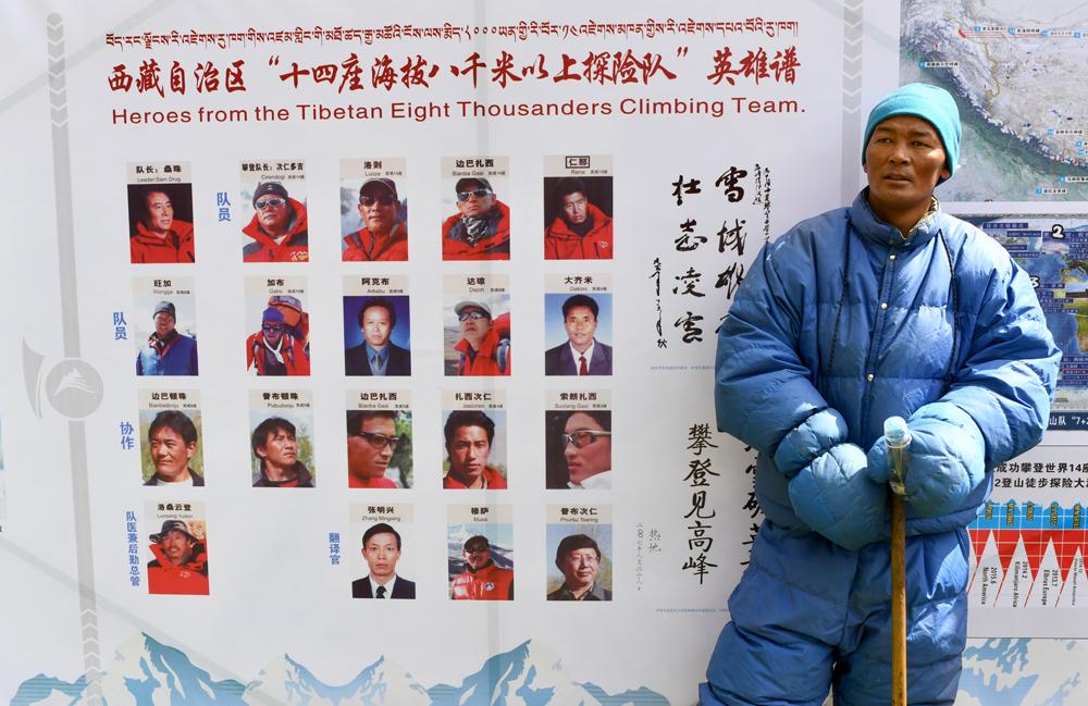 188bet怎么样登山队庆祝登顶世界14座海拔8000米以上高峰10周年