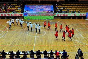 西藏舉行首屆健身鍋莊舞交流展示大賽