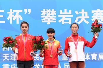 仁青拉姆獲得全運會群眾比賽攀岩競賽女子攀石決賽季軍