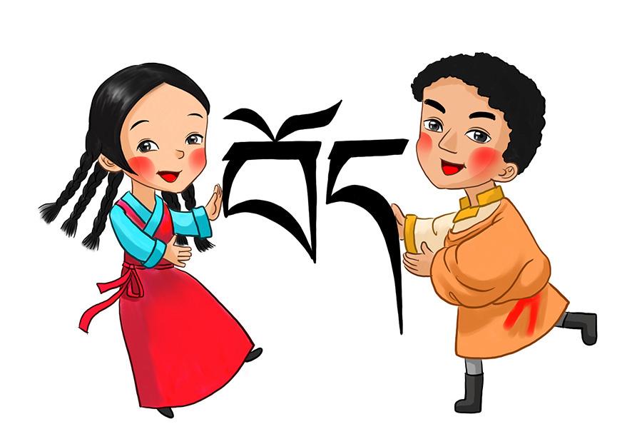 """【旅遊藏語百科】第5期:哥哥、姐姐用得多,""""句叫""""""""阿佳""""不會錯"""