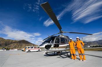 西藏成立首支民用空中救護救援隊伍