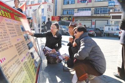 """湖南省 """"十三五""""對口援藏項目總投資達6.2725億元"""