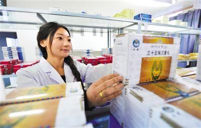 昌都市藏醫院舉辦建院30周年慶典