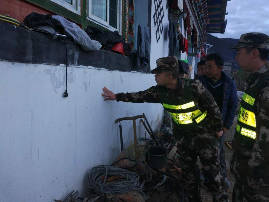 西藏林芝市米林縣發生6.9級地震