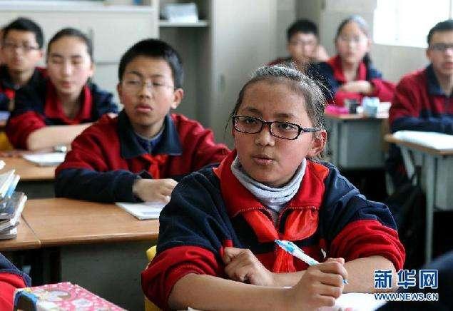內地西藏班民族團結教育活動在京啟動