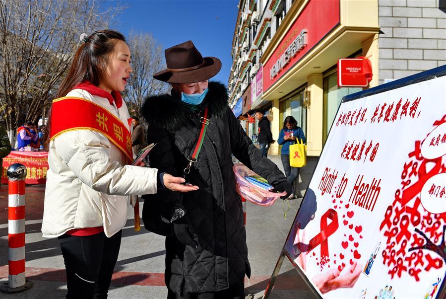188bet怎么样举办世界艾滋病日宣教咨询活动