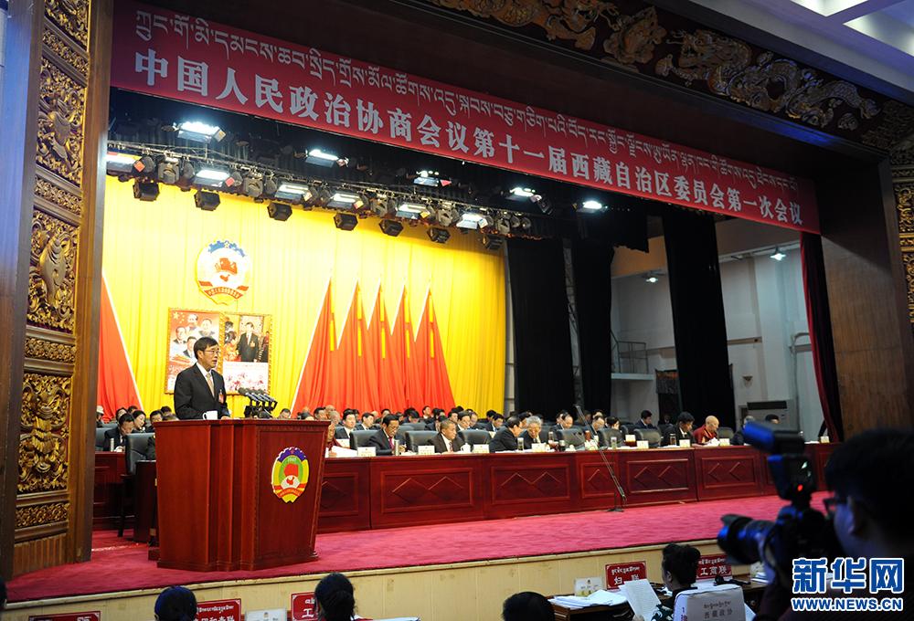 西藏順利召開政協西藏自治區第十一屆委員會第一次會議