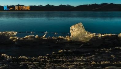 【微視頻】見即西藏:普莫雍錯的誘人冬景
