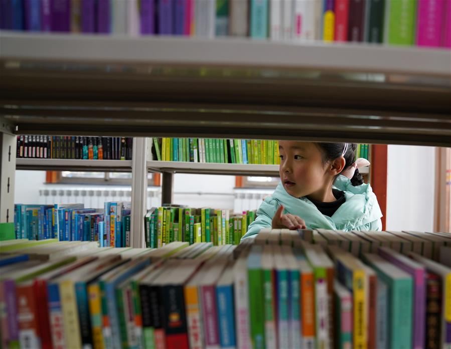 """""""書香伴我成長""""——讓高原孩子愛上閱讀"""