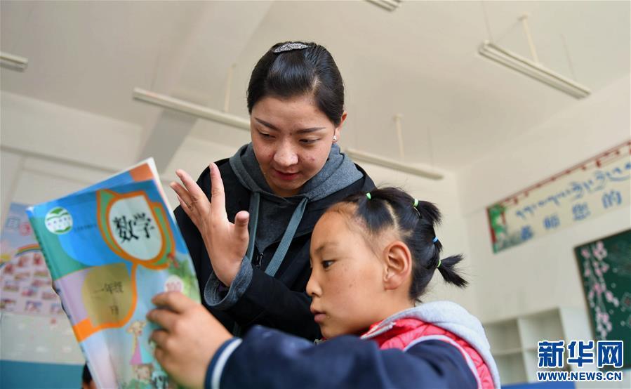 """西藏:""""特殊""""學校裏的""""特殊""""老師"""