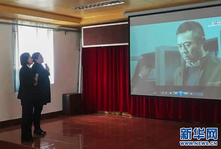 反腐教育有創意,西藏基層檢察院舉行《人民的名義》配音秀
