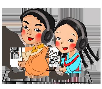 【旅遊藏語百科】第51期:眼、耳、鼻、口、舌