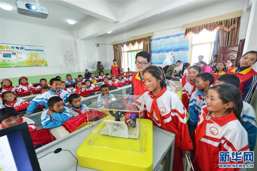 西藏:科普課堂進偏遠校園(圖)