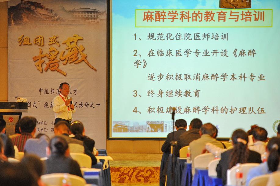 西藏首批西醫臨床醫學碩士畢業