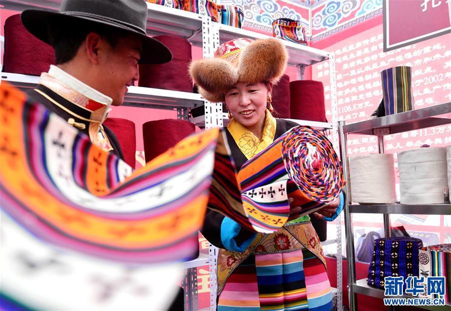 """西藏""""氆氌之鄉""""舉行文化節(圖)"""