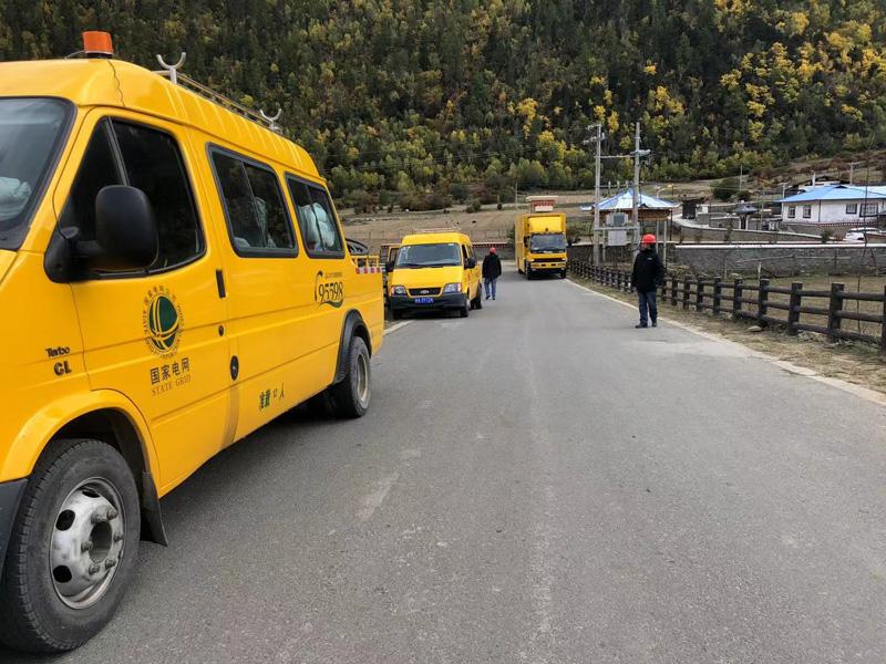 國網西藏電力全力支援雅魯藏布江堰塞湖搶險應急