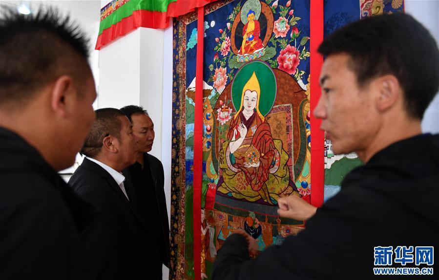 西藏首個數字文化館平臺開通