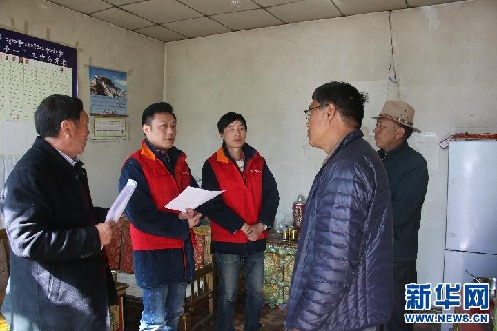 國網長沙供電公司援藏幫扶人員舉行主題黨日活動