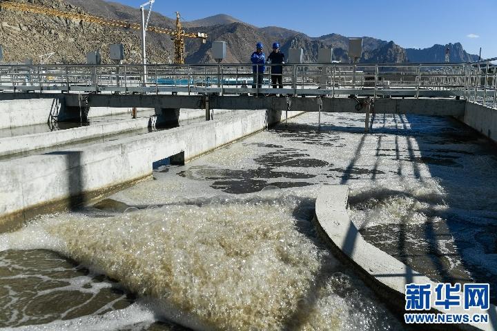 拉萨堆龙工业园区污水处理厂试运行顺利开展(图)