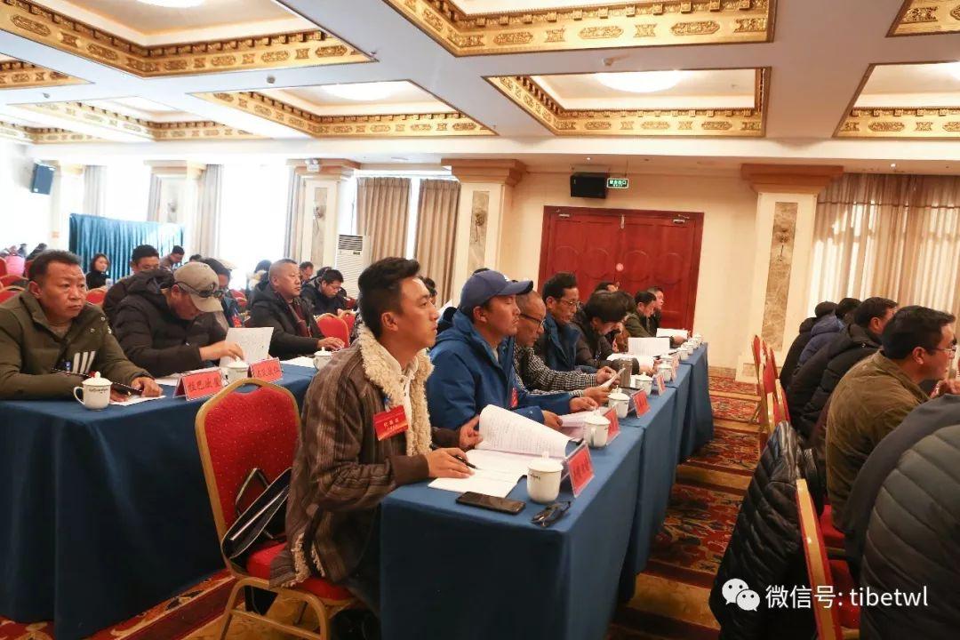 西藏自治區攝影家協會第六次全區代表大會召開