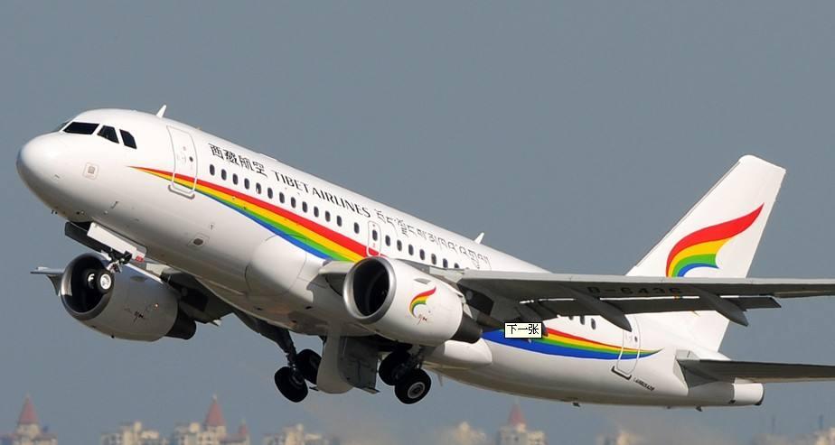 西藏航空4月8日将首开北欧航线