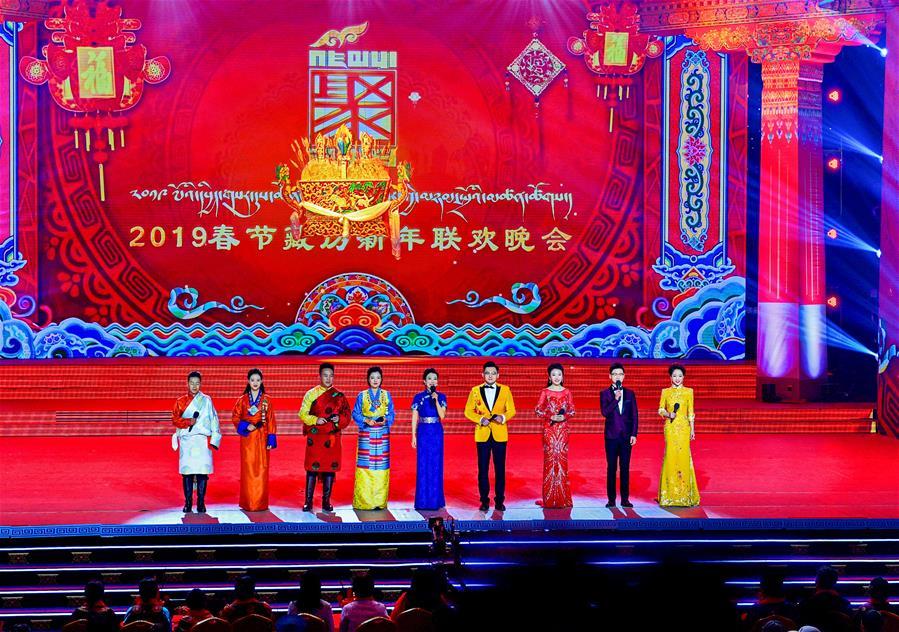 2019春節藏歷新年聯歡晚會在拉薩錄制