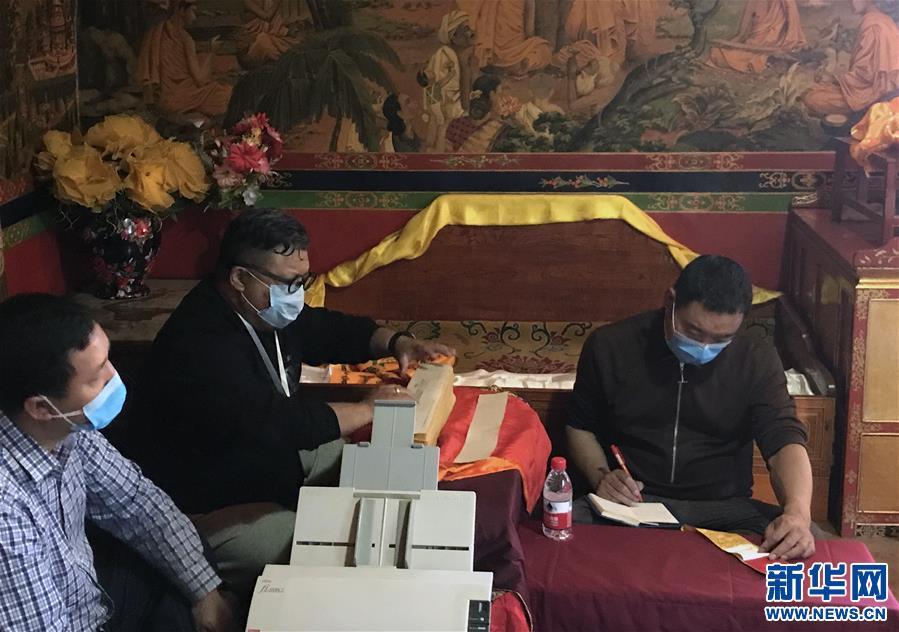 西藏羅布林卡已普查鑒定國家一級文物古籍57函(圖)