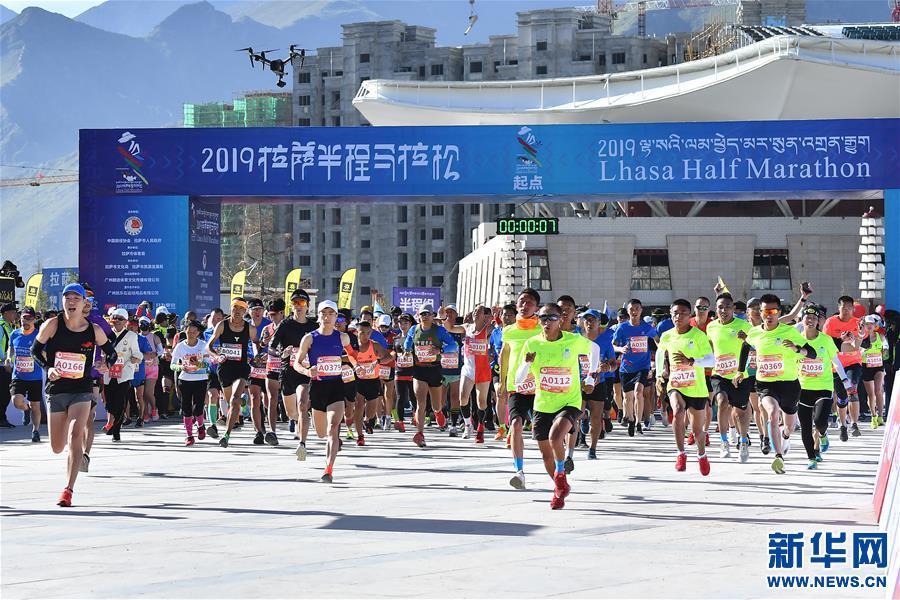 馬拉松——2019拉薩半程馬拉松賽開跑(圖)
