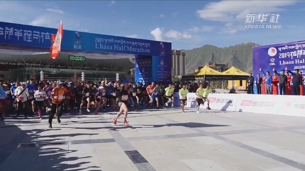 【微視頻】2019西藏拉薩半程馬拉松開跑