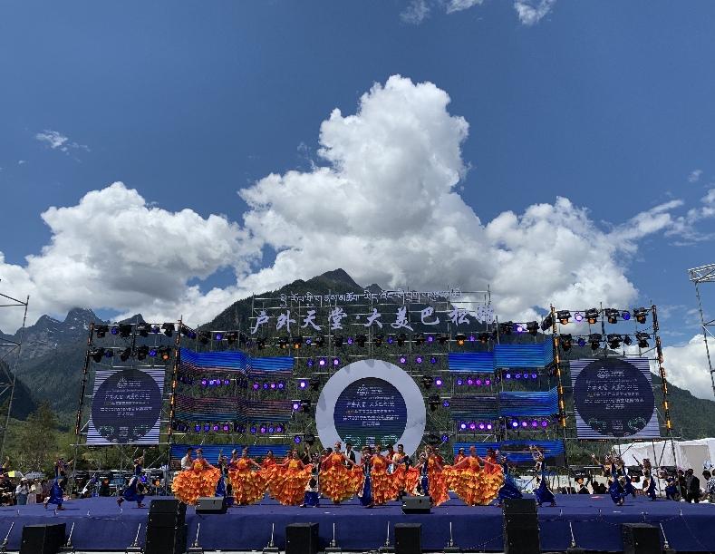 """西藏林芝舉辦""""巴松錯文化旅遊節""""助推産業發展"""