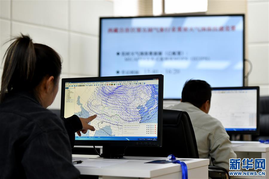 西藏自治區第五屆氣象行業重要天氣預報技能競賽在拉薩舉行(圖)